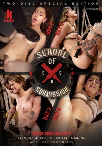 School Of Submission 2: Kristen Scott - 2 Disc Set