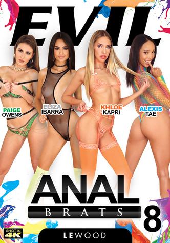 Anal Brats 8