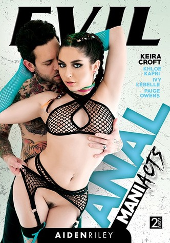 Anal Maniacts - 2 Disc Set