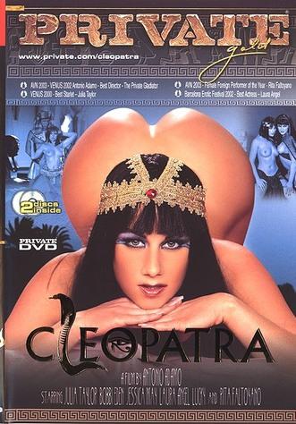 Gold - Cleopatra 1