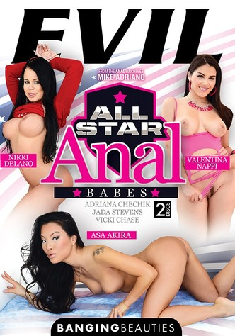 All Star Anal Babes - 2 Disc Set