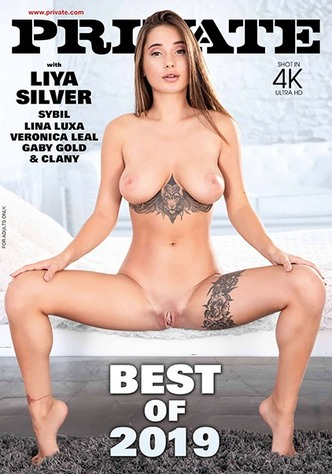 Best By Private - Best Of 2019