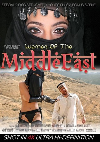 Women Of The Middle East - Special