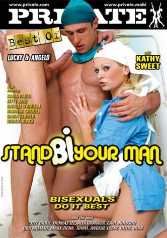 Best Of By Private - Stand Bi Your Man