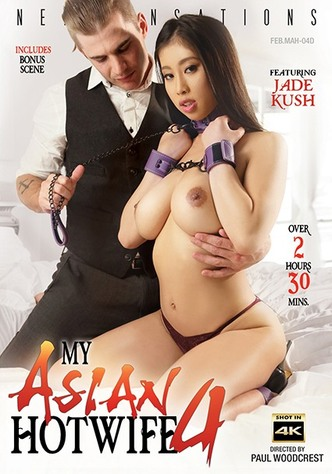 My Asian Hotwife 4