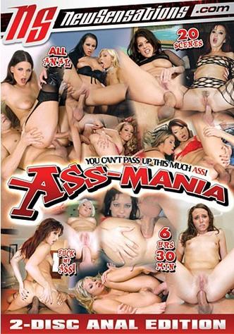 Ass-Mania - 2 Disc Anal Edition