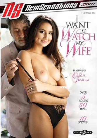 I Want To Watch My Wife - 2 Disc Set